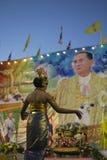 Re Bhumibol Adulyadej RAMA IX Fotografie Stock Libere da Diritti