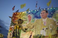 Re Bhumibol Adulyadej RAMA IX Immagini Stock Libere da Diritti