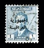 Re Faisal II (1935-1958), serie, circa 1956 Immagine Stock Libera da Diritti