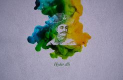 Re Hyder Ali royalty illustrazione gratis