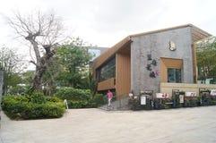Área de Shenzhen Huan Le Hai An Tourism Scenic Fotos de archivo