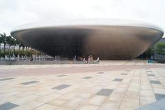 Área de Shenzhen Huan Le Hai An Tourism Scenic Imagen de archivo