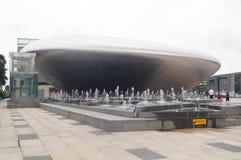 Área de Shenzhen Huan Le Hai An Tourism Scenic Imagenes de archivo