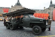 Reactive system of volley fire at the base of the car Studebaker  at the parade on Red Square in Moscow. MOSCOW, RUSSIA - NOVEMBER 7,2013: Reactive system of Stock Image