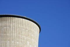 Reactor nuclear (espacio de la copia) fotos de archivo libres de regalías