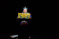 """Read the edict-Shanxi Operatic""""Fu Shan to Beijing"""" Royalty Free Stock Image"""