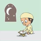 Read holy quran cartoon Royalty Free Stock Photo