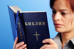 Reading  bible Royalty Free Stock Image