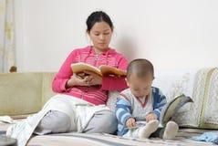 Reading book Stock Photo