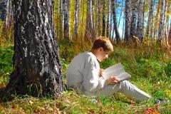 Reading boy Stock Photo