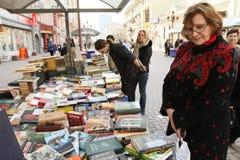 Reading City Stock Photo