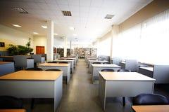 Reading room Stock Photos