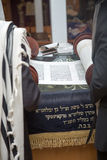 Reading a Torah scroll during prayer Royalty Free Stock Images