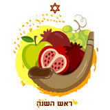 A ready solution to the greeting card for the Jewish New Year. Rosh-a-shana. Royalty Free Stock Photo