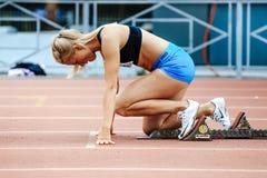 Ready start female athlete sprinter run 200 meters. Chelyabinsk, Russia - June 4, 2017: ready start female athlete sprinter run 200 meters during UrFO Royalty Free Stock Photo