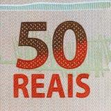 50 Reais Fotografia de Stock Royalty Free