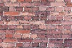 Antique brick wall. Real antique brick wall. Dark red brickwork royalty free stock photo