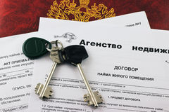 Real estate contract. With keys Stock Photography