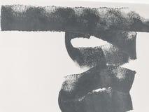 Real ilumine - a textura cinzenta da pintura de parede do rolo ilustração do vetor