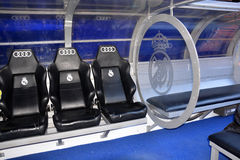Real Madrid football club museum Stock Images