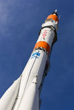 Real Soyuz type rocket Royalty Free Stock Photography