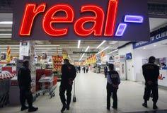 Real supermarket entrance Royalty Free Stock Photo