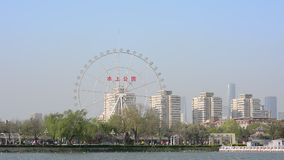 Real time view of Water park Tianjin China. stock video footage