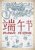 Realgar Wine, Zongzi Dumplings Commemorating the Legend of Duanwu Festival, Vector Illustration. Hand drawn poster commemorating the legend of Qu Yuan in Duanwu Stock Image