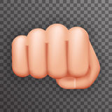 Realistic 3d Punch Fist Hand Palm Icon Social Power Courage Determination Symbol Concept Flat Design Vector Illustration Royalty Free Stock Images