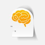 Realistic design element: head face brain Royalty Free Stock Photo