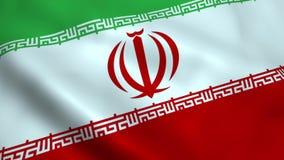 Realistic Iran flag vector illustration
