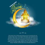 Vector Realistic Ramadan lantern Fanus with star sparkle and realistic clouds and Ramadan Kareem calligraphy. Realistic Ramadan lantern Fanus with star sparkle vector illustration