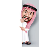 Realistic Smiling Handsome Saudi Arab Man Character Royalty Free Stock Photography