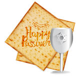 Realistic vector matza with kiddush cup for Jewish Passover stock illustration