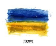 Realistic watercolor painting flag of Ukraine . Vector royalty free illustration