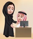 Realistische 3D Arabische Vrouwenleraar Character Stock Afbeeldingen