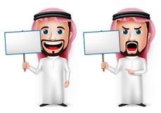 realistische saudi-arabische Zeichentrickfilm-Figur des Mann-3D, die leeres Plakat hält Stockfotografie