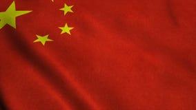 Realistische vlag ultra-HD van China die in de wind golven Naadloze lijn met hoogst gedetailleerde stoffentextuur vector illustratie