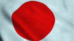 Realistische vlag ultra-HD van Japan die in de wind golven Naadloze lijn met hoogst gedetailleerde stoffentextuur royalty-vrije illustratie