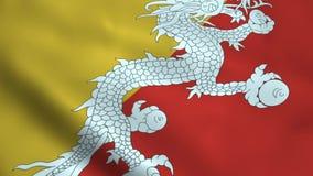Realistisk Bhutan flagga Royaltyfri Fotografi