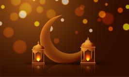 Realistisk måne och upplyst lykta på att skina brun bakgrund för Ramadankareem royaltyfri illustrationer