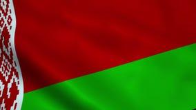 Realistisk Vitryssland flagga stock illustrationer