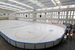 Realización próxima de la pista de patinaje Imagenes de archivo