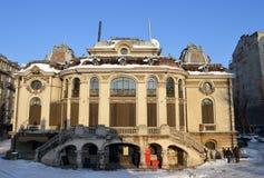 Rear of Cantacuzino Palace, Bucharest, Romania Royalty Free Stock Photo