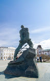 Rear view of the monument to Musa Jalil in Kazan, Russia. Royalty Free Stock Photos