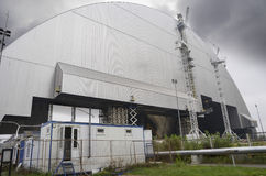 The rear view of the new reactor shelter in Chernobyl nuclear po Royalty Free Stock Photography