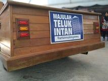 Rear of a wooden car. Wooden car wedding Stock Photos