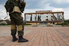 Rebellenmilitair in de Oekraïne Royalty-vrije Stock Foto's