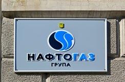 Rebranded Naftohaz Ghroup formely Naftohaz do petróleo e gás de Ucrânia aka de Ucrânia em Kiev, Ucrânia, fotos de stock
