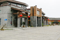 Rebuilt Old Town. Rebuilt of an old town in china Royalty Free Stock Photos